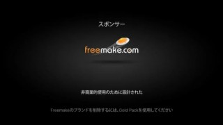 Japanese Fc2 Kiss